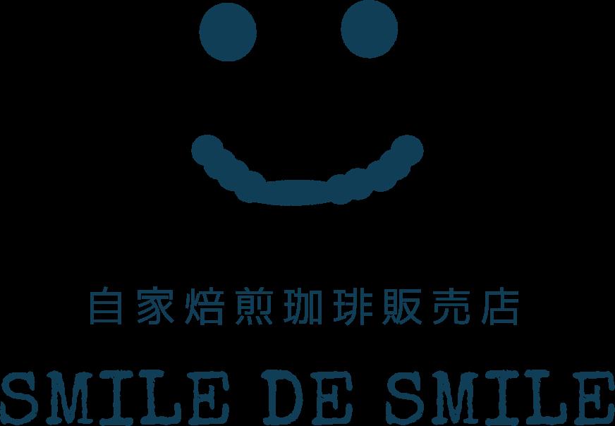各務原市でモーニング、ランチ、オリジナルブレンド珈琲|自家焙煎珈琲販売店 SMILE DE SMILE